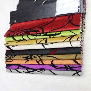 Upholstery Fabrics Turkey Micro Velvet