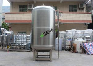 China Stainless Steel Water Storage Tank 500L-10KL Mixing Tank on sale