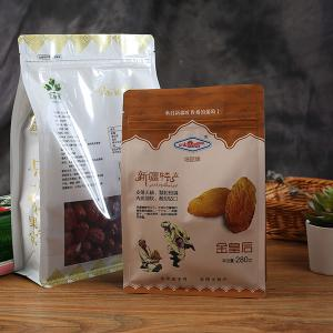 China 50g Heat Sealable Bags 100g 200g Food Plastic Packaging Bags Flat Bottom With Window on sale