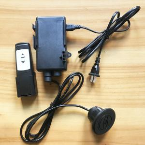 China electric massage chair repair cylindrical linear electric actuator  14v dc 500ma power supply on sale