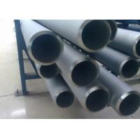 China 420 420J2  SS Seamless Pipe , Small Diameter Stainless Steel Tubing With Bright Surface on sale