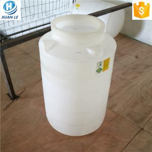 China Roto mold food grade PT200L plastic water storage tank stand for rain water on sale