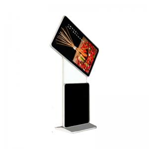 China 55 inch floor standing hd lcd screen digital signage kiosk with WiFi with inside air conditioner on sale
