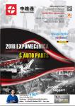 INVITATION FOR EXPOMECANICA & AUTOPARTES 2018