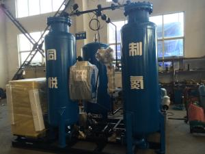 China Back Stage Air Storage Tank PSA Nitrogen Generator / High Purity Nitrogen Generator on sale