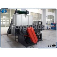 China Single Shaft PP PE PVC Plastic Shredder Machine For Pipes /  Film 100-2000KG/h on sale