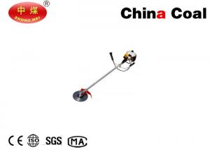 China High Quality Petrol Engine Lawn Mower Low Fuel Consumption Lawn Mower on sale
