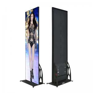 China USB 4G Wifi Control Indoor LED Poster Portable Advertising LED Poster Mirror Display on sale