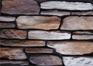 Multi Shape Concrete Brick Veneer