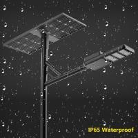China 60w 150LM/w Remote Control Solar Powered Led Street Lights on sale