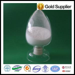 China 17% iron free Aluminium Sulphate for water treatment on sale