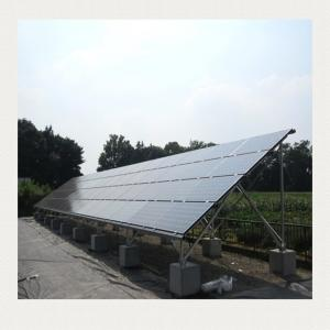 China Home PV 3kw Ground Mount Solar Racking Systems Light Weighted Design Panels Structure on sale
