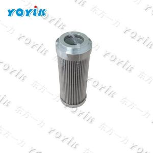 China Indonesia Thermal Power Recycle pump washing filter DP1A401EA01V/-F for yoyik on sale