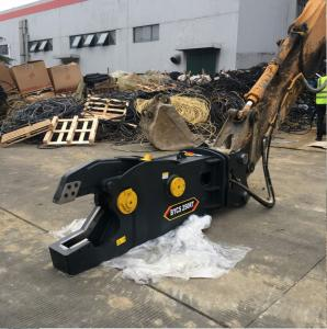 China Excavator Mounted Hydraulic Shear Cutter/Shear Cutting Scrap Steel For Sale on sale