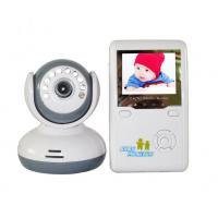 China 2.4TFT Wireless Baba Eletronica Digital Baby Monitor IR Video Talk one Camera Night Visio on sale