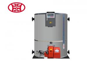 China Supply Heavy Oil Fired Vertical Small Steam Boiler Price 500kg
