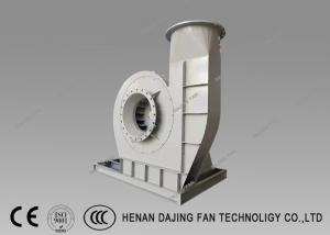 China Draught Fan In Thermal Power Plant Industrial Steam Centrifugal Boiler Blower on sale