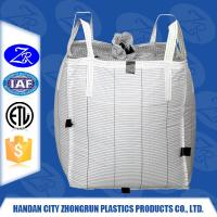 China Bulk Bags/ Big Bags/ FIBC Bags with Filling Spout and Discharge Spout,electronic big bag on sale