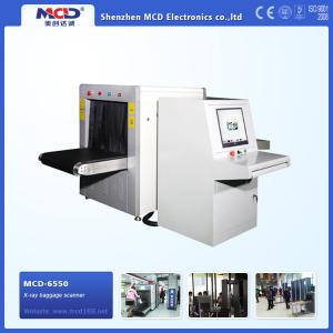 China Security X Ray Inspection Machine Oil Cooling High Resolution Color on sale