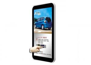 China Innovative Smart Interactive Information Account Inquiry Advertising Digital Signage Kiosk on sale
