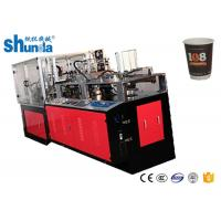 China High Speed Double Layer Paper Cup Making Machine With Plc Control Servo Drive For Hot Drink Cups on sale
