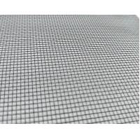 China Square Hole Plain Woven Crimped Stainless Steel Mesh Screen on sale