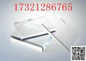 China Transparent Cast Polycarbonate Sheet Clear 1mm 5mm 6mm Acrylic_Sheet on sale