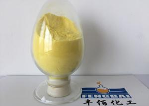 China PAC Poly Aluminium Chloride Powder , Water Treatment Chemicals Aluminiumchlorohydrate on sale