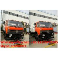 China Dongfeng 190hp road sweeping and washing vehicle customized for Sialkot International Airport, street sweeper vehicle on sale