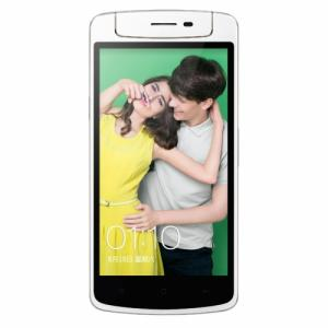 China OPPO N1 Mini N5110 Color OS Quad Core 1.6GHz Single Sim 5.0 inch HD 3G WCDMA 13.0MP Smartphone on sale