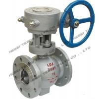 China pvc ball check valve/air actuated ball valve/electric actuated ball valve/ball valve manufacturers in india on sale