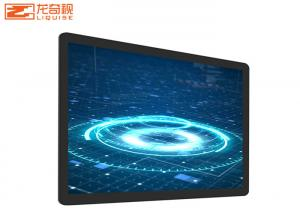 China 22'' Capacitive Touch Screen Display Embedded Query Industrial Computer on sale