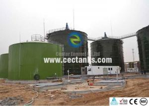 China Corrosion Resistance Waste Water Storage Tanks 30000 Gallon Water Storage Tank on sale