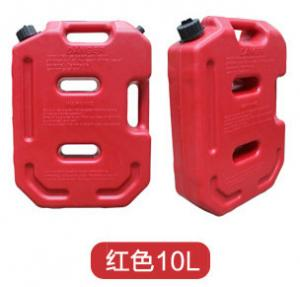 China Capacity 3 Gallon Off Road Jerry Can 10 Liter Car Fuel Tank on sale