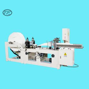 China New condition tissue paper machine product type embossing folding disposable napkin paper machine on sale