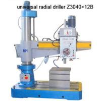China Universal radial driller,PORTABLE DRILLING MACHINE,driller,drilling machine on sale