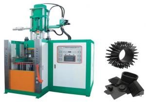 China Curing Adjustable Rubber Injection Moulding Machine AC 380V 48.75kw Low Power Consumption on sale