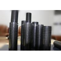 China Large diameter carbon fiber tube , hot sale 3K twill weave 50mm carbon fiber tube on sale