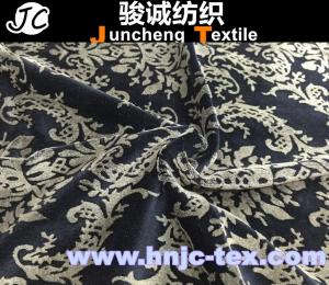 China Burnout fabric warp knitting velboa fabric polyester fabric for curtain,sofa,carpet fabric on sale