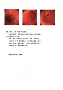 China medical dry film,digital film,x ray film,health and medical film on sale