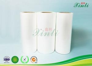 China XinLi Pure White BOPP Thermal Lamination film Matt  1 & 3inch paper core  BOPP film EVA Glue on sale