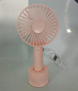 China Small 4 Inch Portable Rechargeable Hand Fan , Mini Usb Hand Fan Air Cooler on sale