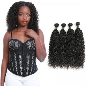 China 4 Bundles Of Water Wave Hair Crochet Braids Raw Virgin Hair 18 Inch OEM Service on sale