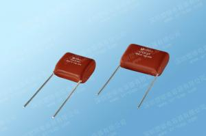 China Metallized Polypropylene Film Capacitors on sale