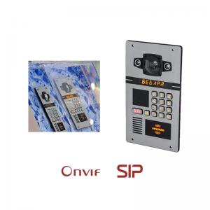 China 13.56Mhz Apartment Video Intercom on sale