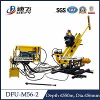 China DFU-M56-2 full hydraulic small tunnel drilling rig with 360 degree drilling on sale