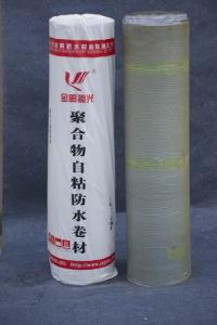 China Self Adhesive Polymer Modified Bitumen Waterproof Membrane on sale