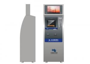 China Foreign Currency Exchange, Note Printing, Bill payment Bank Loby Dual Screen Kiosk on sale