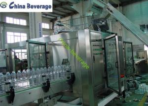 China 2 In 1 Edible Oil Bottling Machine Automatic Pet Bottle Filling Packing on sale