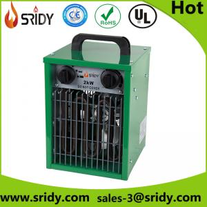 China Industrial greenhouse electric tube fan heater 2KW 3KW 5KW 9KW on sale
